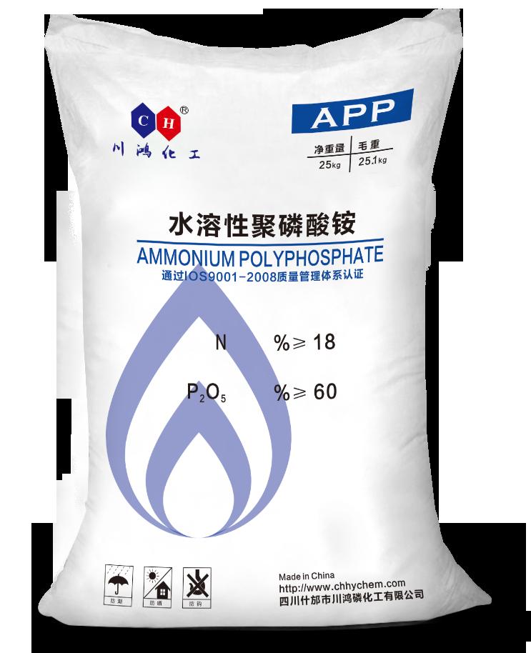 水溶性聚乐虎国际乐虎足球铵APP