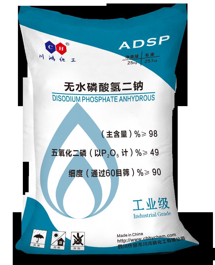 无水betway必威注册网址氢二钠ADSP