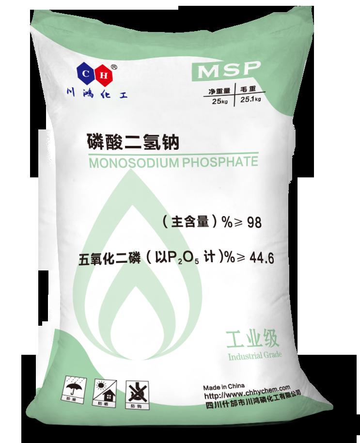 磷酸二氢钠 MSP