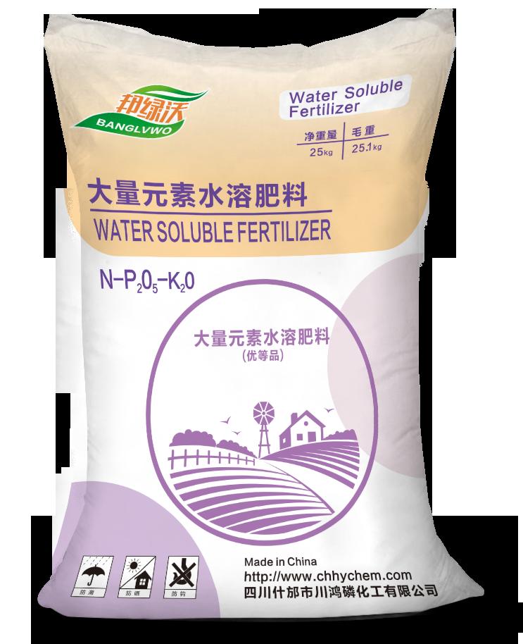 大量元素NPK水溶肥